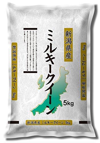 【精米】 新潟県産 白米 ミルキークイーン 5kg 令和2年産
