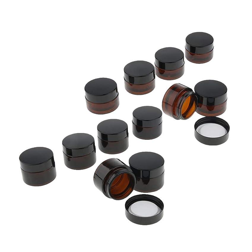 はぁタイプライターモジュールFLAMEER 12個 メイクアップボトル ローションボトル 茶色 15mlと20ml ガラス瓶
