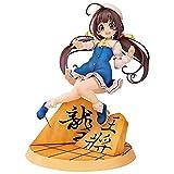 KXY Figura De Niña De Anime, Hinazuru Ai, Figura, Muñeca De Anime, Muñeca De Niña De Anime, Figura De Acción
