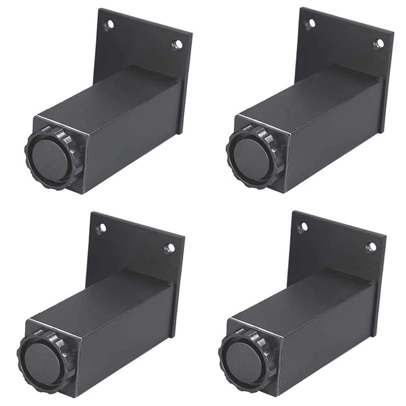 メイトずっと皮肉4 *家具のサポート足 - 黒いアルミ合金の調節可能な正方形の家具の足 - キャビネットの足のソファーのコーヒーテーブルの高さのサポート足