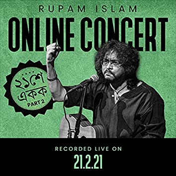 Ekushe Ekok Live, Pt. 2 (Online Solo Concert) (Live Recording)