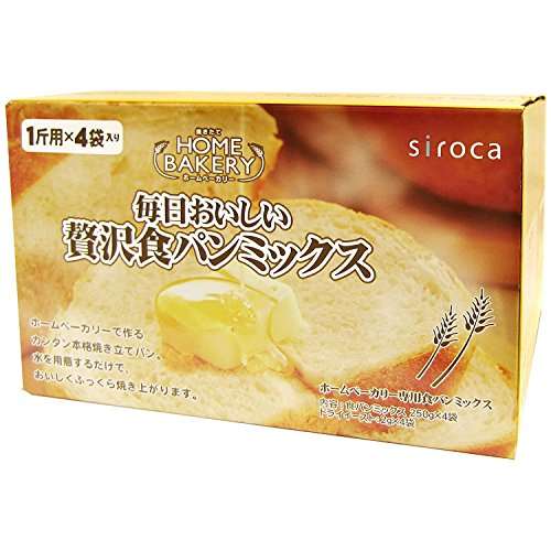 siroca×日本製粉 毎日おいしい贅沢食パンミックス(250g×4入) SHB-MIX1100