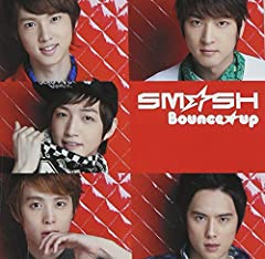 Bounce★up