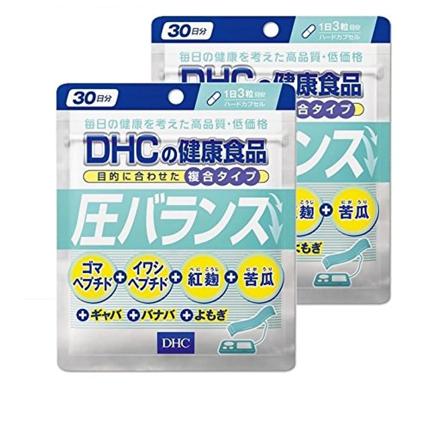 じゃがいもアレンジ可能にするDHC 圧バランス 30日分×2袋