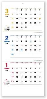 新日本カレンダー 2021年 カレンダー 壁掛け デイリー・プラン 3か月文字カレンダー NK915