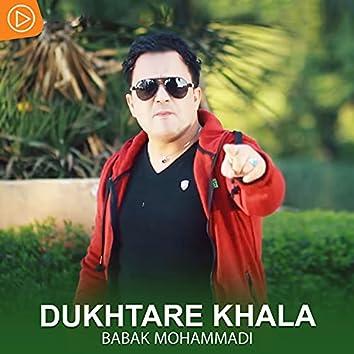 Dukhtar e Khala