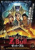 Z Bull ゼット・ブル[DVD]