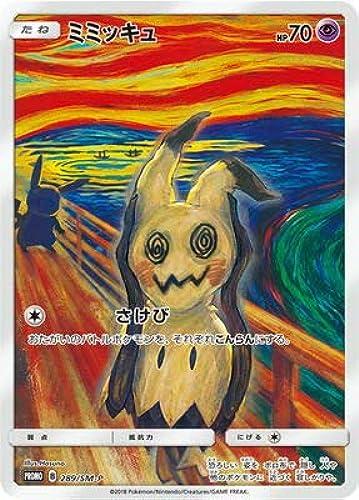 Mercancía de alta calidad y servicio conveniente y honesto. Pokemon Card PK-SM-P-289 PK-SM-P-289 PK-SM-P-289 Mimiccu  tienda