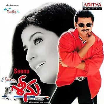 Seenu (Original Motion Picture Soundtrack)