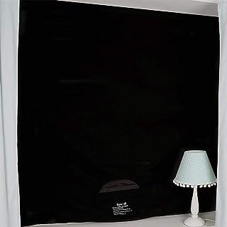 Koodi Bed Time Block Out Blind, Black