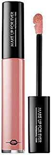 MAKE UP FOR EVER Artist Plexi-Gloss Lip Gloss, #202