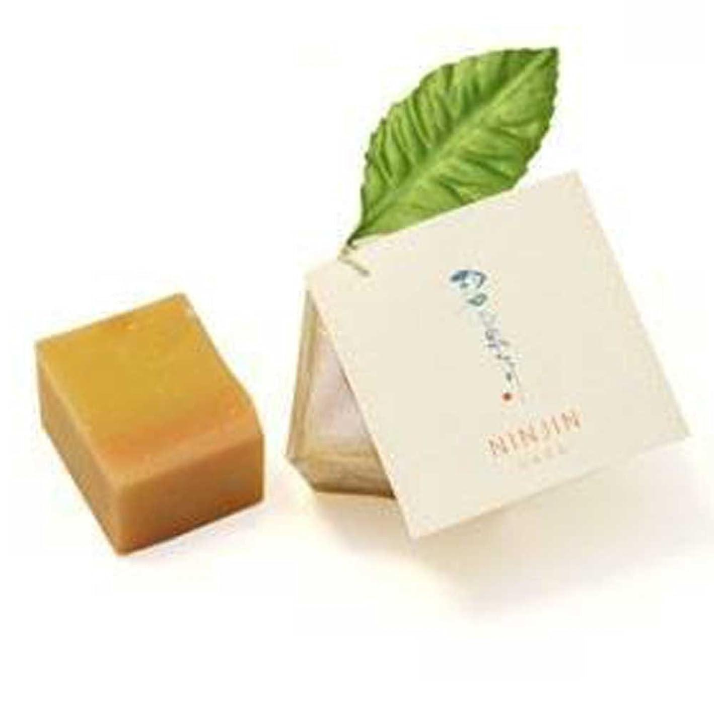 ラバノベルティ学期Herb?Room leaf NINJIN石けん 25g×2個