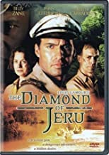 The Diamond of Jeru by Universal Studios by Ian Barry Dick Lowry