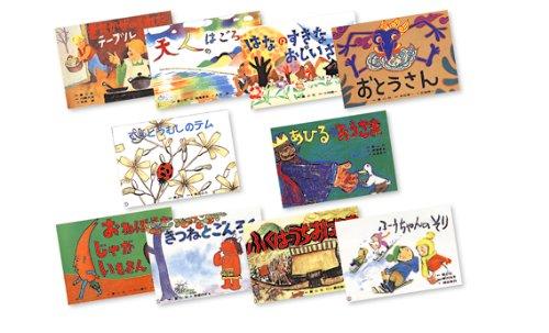 紙芝居ベストセレクション 第1集 全10巻