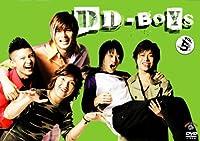 DD-BOYS ~表参道がむしゃらドキュメント~ Vol.5 (再発売) [DVD]