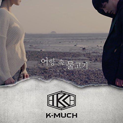 Jang Jung Eun
