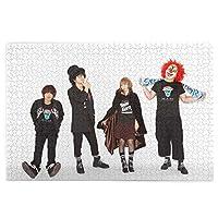 絵のパズル Sekaowa (1)1000ピース益智減圧玩具木製パズル 親子ゲーム おもちゃ 教育パズルのおもちゃギフトのため 画像パズル75.5*50.3cm