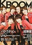 KBOOM (ケーブーム) 2011年 02月号 [雑誌]