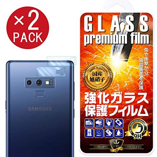 【2枚セット】【GTO】Samsung Galaxy Note9 docomo SC-01L / au SCV40 カメラフィルム レンズ保護強化カメラガラスフィルム 国産旭ガラス素材 高透過率99% 飛散防止 耐指紋 撥油性 柔軟性のある表面硬度 9H