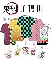 【fenglong-yb】 鬼滅の刃 子供服 子供用 胡蝶しのぶ(こちょう しのぶ) 衣装 半袖 tシャツ 夏用 シャツ パーカー Tシャツ 夏用 漫画風 日常服 子供用