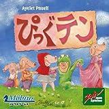 ぴっぐテン (Pig 10) 日本語版 カードゲーム