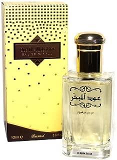 100ML - Rasasi Oud Al Mubakhar Perfume/ Spray, Imported From Dubai!