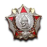 Trikoty Order of Alexander Nevsky WW2 Soviet Russian USSR Medal Badge for Courage and Honor Replica