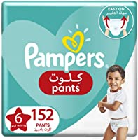 Pampers Pants Diapers, Size 6, Extra Large, 16kg+, Double Mega Box, 152 Count