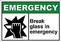 緊急事態でガラスを破る 金属板ブリキ看板警告サイン注意サイン表示パネル情報サイン金属安全サイン