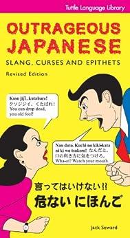 [Jack Seward]のOutrageous Japanese: Slang, Curses and Epithets (Japanese Phrasebook) (Tuttle Language Library) (English Edition)