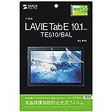 サンワサプライ NEC LAVIE Tab E 10.1型 TE510/BAL用液晶保護指紋防止光沢フィルム LCD-LTE10KFP