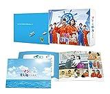 マジで航海してます。 DVD-BOX[DVD]