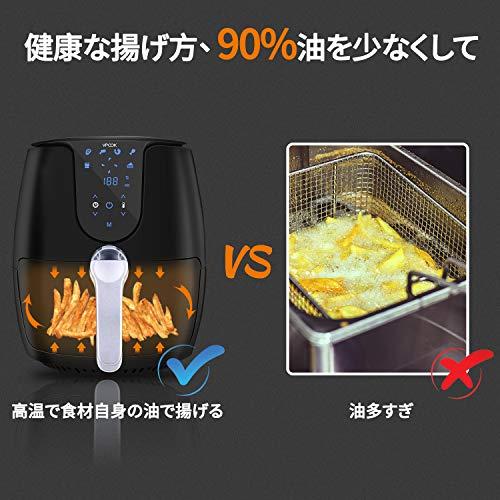 2021版 VPCOKエアフライヤー ノンフライヤー 3.5L容量 揚げ物 油なし XLサイズ フライヤー 80-200℃調節可 デジタルディスプレー タイマー付き 日本語説明書 レシピ付き