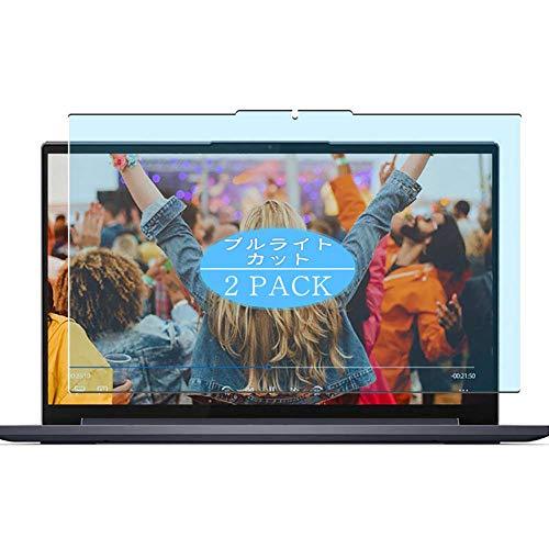 VacFun 2 Piezas Filtro Luz Azul Protector de Pantalla, compatible con Lenovo Yoga Slim 750i Carbon 13.3', Screen Protector Película Protectora(Not Cristal Templado)
