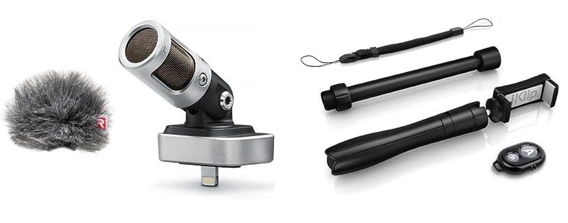 SHURE MV 88?IOS 数码立体声电容麦克风适用于 iphone-ipad-ipod with amv88?rycote windjammer 和 iklip GRIP 多功能架