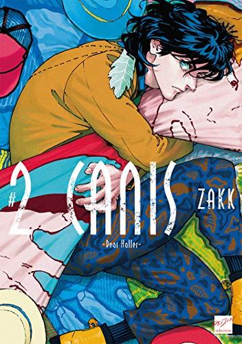 CANIS-Dear Hatter- #2【特典ペーパー付き】 (バンブーコミックス 麗人セレクション)