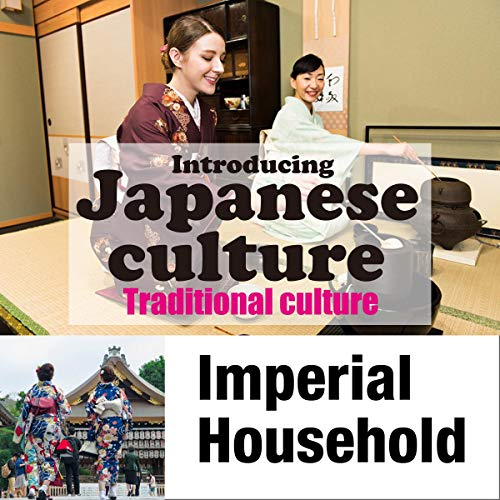『Introducing Japanese culture -Traditional culture- Imperial Household』のカバーアート
