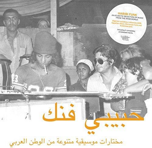 Habibi Funk (Various Artists) [Disco de Vinil]