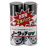 【クリンビュー】 ノータッチUV2本パック タイヤクリーナー・艶出し・保護 420ml