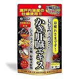 ファイン しじみウコンかき肝臓エキス 80粒入(1日2~4粒) 肝臓水解物 牡蠣エキス末 亜鉛 オルニチン クルクミン ビタミンB1 配合 国内生産