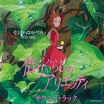 Arrietty Soundtrack