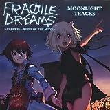 Fragile Dreams: Farewell Ruins of the Moon -...