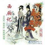 Yue Ju - Xi Xiang Ji (Cantonese Opera - Xixiang's Story)
