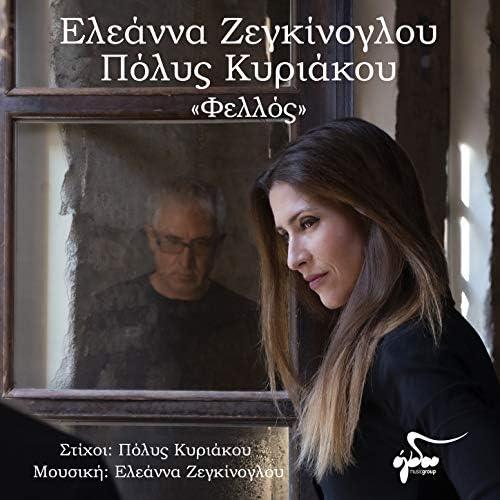 Eleanna Zegkinoglou