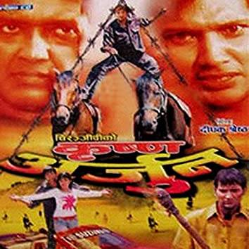 Krishna Arjun (Original Motion Picture Soundtrack)