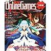 電撃OnlineGames コラボ Vol.2