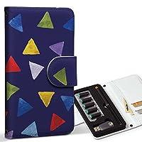 スマコレ ploom TECH プルームテック 専用 レザーケース 手帳型 タバコ ケース カバー 合皮 ケース カバー 収納 プルームケース デザイン 革 色彩 三角 カラフル 010783