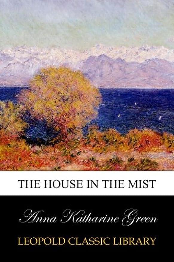 アノイ驚かすエンコミウムThe House in the Mist
