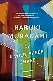 A Wild Sheep Chase: A Novel (Vintage International)