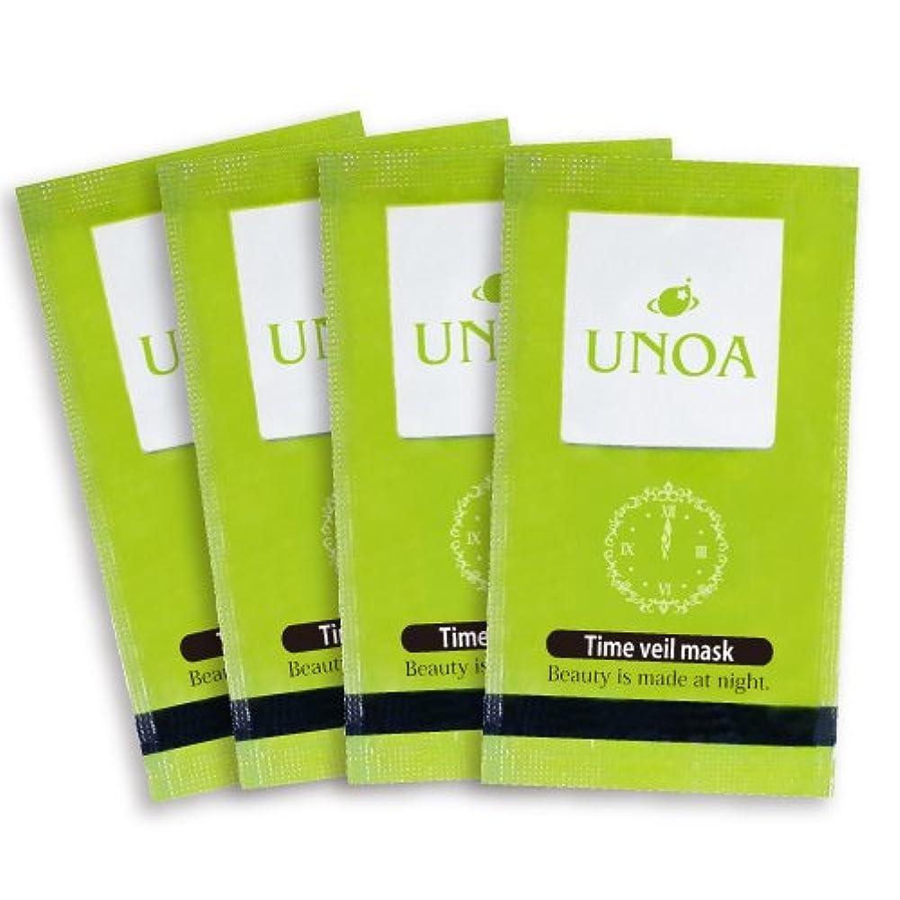 次禁止する自己UN301 タイムベールマスク ウノア 2.5g×4包
